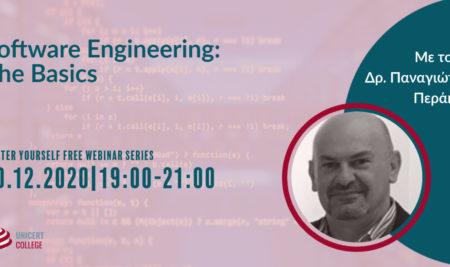 Software Engineering Basics- Το Video
