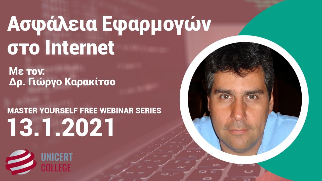 thumbnail_webinar-Karakitsos